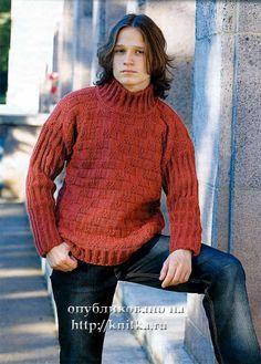 Оранжевый свитер для подростка