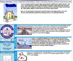 water runoff diagram water sensitive urban design from atlantis  image result for essay about rainwater harvesting in tamil