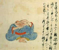 Kaikidan Ekotoba monster scroll -- Lantern man [+]  In the early decades of the 18th century, a man with a malleable head made a living as a popular sideshow attraction. It is said that he could collapse his head like a traditional paper lantern.