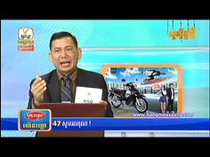 Hang Meas HDTV News,04 January 2016,Part 05,Khmer News,Hang Meas Daily H...