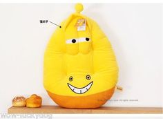 rare Laughter funny humor joy comedy larva yellow animation Cushion gift
