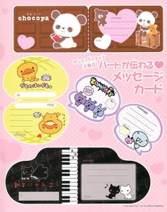 kawaii cut cards - San x