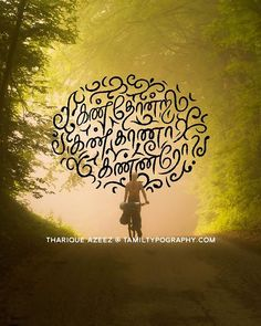 Tamil Motivational Quotes, Tamil Love Quotes, Tamil Songs Lyrics, Song Lyric Quotes, Tamil Tattoo, Tamil Font, Art Quotes, Life Quotes, Movie Love Quotes