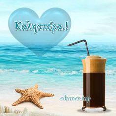 Greek Language, Good Night, Mugs, Outdoor Decor, Stickers, Nighty Night, Greek, Tumblers, Mug