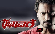 Watches Free Movies: Rathavara (2015) Kannada Full Movie HDrip Free