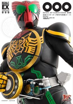 Kamen Rider Ooo, Kamen Rider Series, Power Rangers, Captain America, Iron Man, Cosplay, Superhero, Fictional Characters, Wallpapers