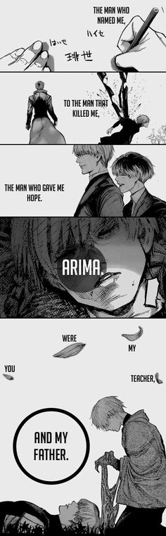 The man who named me, to the man that killed me, the man who gave me hope, Arima, you were my teacher, and my father, Kaneki, Arima, sad, text, comic, dead, death, Haise, white hair, ghoul, kagune; Tokyo Ghoul
