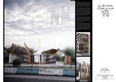Reyhan's Gate Competition   I° Prize   Wapu / RNDR Studio www.rndrstudio.it