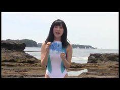 Aqua Magic CM2  ( In message)