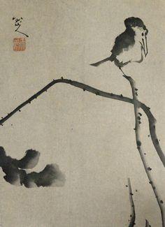 Chinese Painting Album Attr to Bada Shanren 八大山人 and Shi Tao 石涛 | eBay