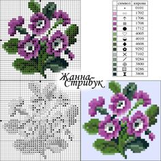 VK is the largest European social network with more than 100 million active users. Small Cross Stitch, Cross Stitch Cards, Cross Stitch Borders, Cross Stitch Rose, Cross Stitch Flowers, Cross Stitch Designs, Cross Stitching, Cross Stitch Patterns, Hand Embroidery Stitches