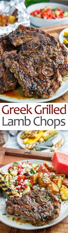 Greek Style Grilled Lamb Chops More