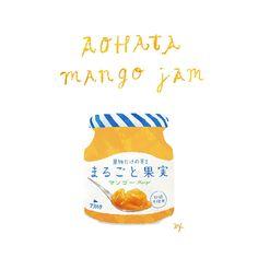 Tea Packaging, Packaging Design, Kitty Crowther, Korean Painting, Food Drawing, Food Illustrations, Cute Food, Cute Illustration, Mango Jam