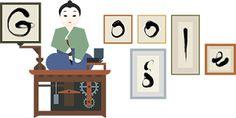 213th anniversary of the birth of Hisashige Tanaka
