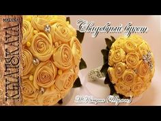 Как сделать Свадебный Букет своими руками / Wedding bouquet ✔ ℳAℛίℕℰ DIY✔ - YouTube