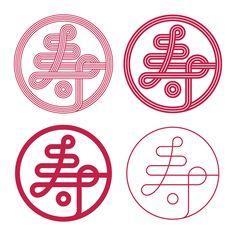 2015年賀状フリー素材・寿紋「水引」4種