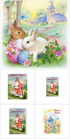 Find all products you need for your Easter breakfast or brunch Vintage Greeting Cards, Greeting Cards Handmade, Easter Bunny Pictures, Rabbit Drawing, Easter Backgrounds, Easter Wallpaper, Cute Animal Illustration, Easter Art, Safari Nursery
