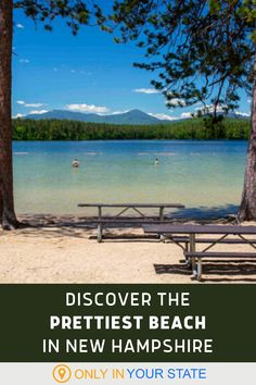 White Lake is home to one of the prettiest beaches in New Hampshire. We love the beautiful blue water and mountain backdrop. It's perfect for swimming or boating on a summer day. White Lake, Lake Beach, Pretty Beach, Summer Travel, New Hampshire, Boating, Vacation Ideas, Road Trips, State Parks