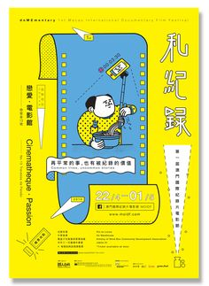 VI Design for Macao International Documentary Film Festival - energetic and lighthearted. Interesting solution to having dual languages Web Design, Book Design, Cover Design, Dm Poster, Poster Layout, Graphic Design Posters, Graphic Design Inspiration, Poster Designs, Book Posters