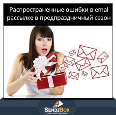 🔘3 ГРУБЫЕ ОШИБКИ В EMAIL РАССЫЛКАХ ПЕРЕД ПРАЗДНИКАМИ 🔘  Как мы помним, большое количество писем нервирует пользователей и из-за этого можно лишиться клиентов, упадет результативность всех стараний.  Предлагаем рассмотреть 3 главные ошибки email маркетинга, от которых стоит уклоняться в предпраздничные дни.  1. Постоянная отправка сообщений Как вы уже обратили внимание к концу месяца почтовые ящики просто заваливают рекламными письмами. И не удивительно: скоро майские праздники. Но всему…