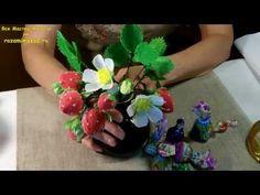 клубника из конфет: 20 тыс изображений найдено в Яндекс.Картинках Candy Flowers