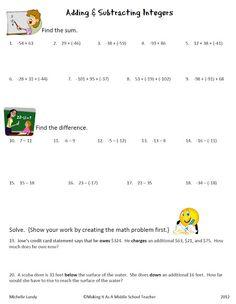 Classroom Freebies Too: Adding & Subtracting Integers