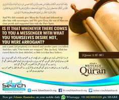 ★ Quran:2:87-88 - Allah's message for me in the Quran ★ Download all Quranic Posters : http://islamsearch.org/quranic-posters.html ★ Follow our page and inshaAllah get daily updates. ★ Series by IslamSearch.org - an Islamic Search Engine