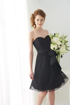 Lace, strapless bridesmaid dress http://www.findadress.co.uk/bridesmaids.html