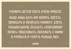 Весна активно вступает в свои права — а это уже отличный повод расслабиться и не думать ни о чем серьезном.  Источник: http://www.adme.ru/svoboda-narodnoe-tvorchestvo/22-krajne-legkomyslennyh-otkrytki-867460/ © AdMe.ru