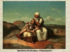 Η ελληνική επανάσταση μέσα από την τέχνη Ελλήνων δημιουργών/σε αλφαβη… Love You Mum, Gustav Klimt, Painting, Art, Art Background, I Love You Mom, Painting Art, Kunst, Love Mom