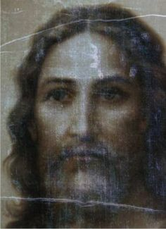Shroud of Turin Face of Jesus | Holy Face of Jesus, Shroud of Turin and Jacky Hass