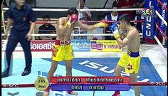 Liked on YouTube: เพชรนำโชค VS โลตส ต.เทวน 1/4 23 เมษายน 2559 ยอนหลง Muaythai HD