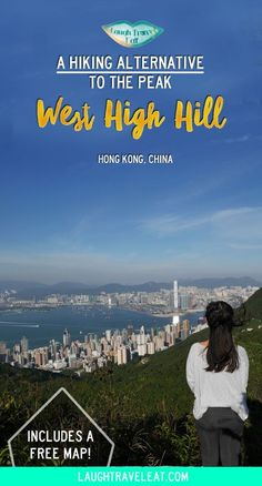 West High Hill is west of the Peak and a perfect alternative or add on to your Hong Kong trip - providing exercise and great vista!