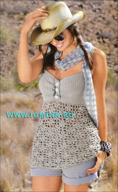 Summer gray top with bustier and the lower part, filigree openwork pattern. Hook