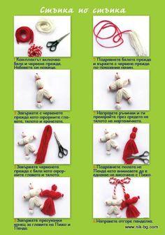 mik Rustic Christmas, Christmas Crafts, Christmas Decorations, Yarn Crafts, Felt Crafts, Craft Activities For Kids, Crafts For Kids, Baba Marta, International Craft