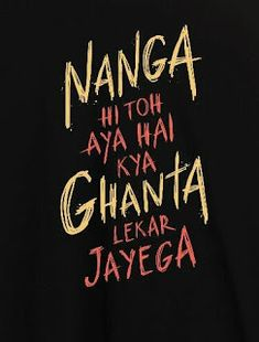 50 best Ideas for funny hindi quotes jokes english Funny Quotes In Hindi, Desi Quotes, Jokes In Hindi, Funny Quotes For Teens, Funny Quotes About Life, Jokes Quotes, Lyric Quotes, Life Quotes, Lyrics