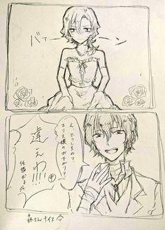 Dazai, go pick your girlfriend.