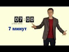2 ШАГ Как открыть свой бизнес без вложений.  КАК ГРАНЬ ПРОСНУЛСЯ МИЛЛИОНЕРОМ? ФИЛЬМ – КОСМОС! http://kakstatmillionerom.ru