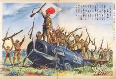 Japanese Celebrating the over 40 chinese planes shot down Ww2 Propaganda, Ww2 Posters, Japanese Poster, Military Diorama, Medium Art, World War Two, Character Art, Illustration, Artwork