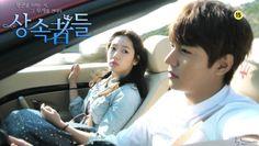 Park Shin Hye & Lee Min Ho, the Heirs