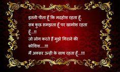 Shayari Urdu Images: Itani peeta hu ki Hindi Shayari hd image