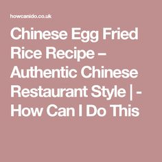 Chinese Egg Fried Rice Recipe – Authentic Chinese Restaurant Style | - How Can I Do This
