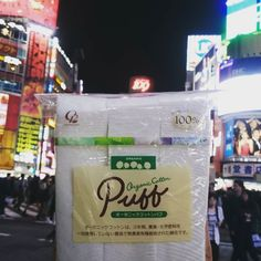 Greetings from Shibuya! High quality Japanese organic cotton for vapes! available at wholesale prices. Shipping world wide! #vape #vapelife #RDA #atomizers #Japanese #organic #cotton #shibuya #shibuyacrossing http://www.langrey.com/