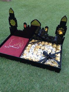 by_noon Middle Eastern Gifts, Eid Gifts, Arab, Arabic, Celebration, Gulf, GCC, Saudi, Saudi Arabia, Kuwait, Q8, Qatar, Dubai, Abu Dhabi, United Arab Emirates, Emirates, UAE, Oman