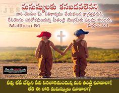 bible verse promise telugu wallpapers