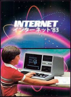 Internet in the 80s and 90s /// www.art-by-ken.com