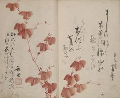Hōkashū [Collection of Precious Playful Tanka Poems]- The Japanese Collections at the Library of Congress: Past, Present, and Future (September Korean Art, Asian Art, Japanese Poem, Book Letters, Japanese Calligraphy, Art Et Illustration, Painted Books, Library Of Congress, Chinese Painting