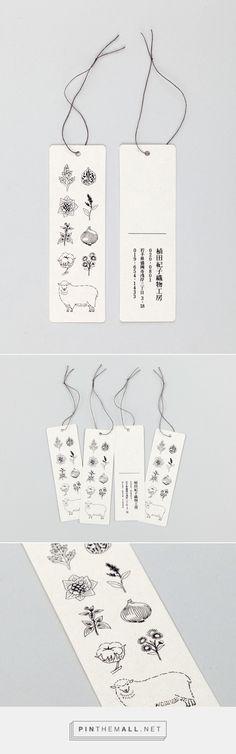 植田紀子織物工房ブランドタグ | homesickdesign