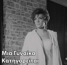 See related links to what you are looking for. Classic Movies, Greek, Goddesses, Posters, Greek Language, Poster, Postres, Greece, Fairies