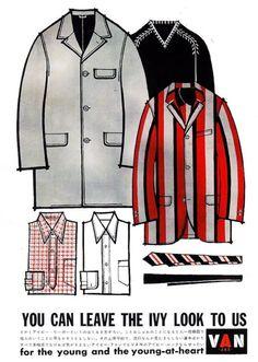 Japanese clothing company VAN JACKET illustrtations